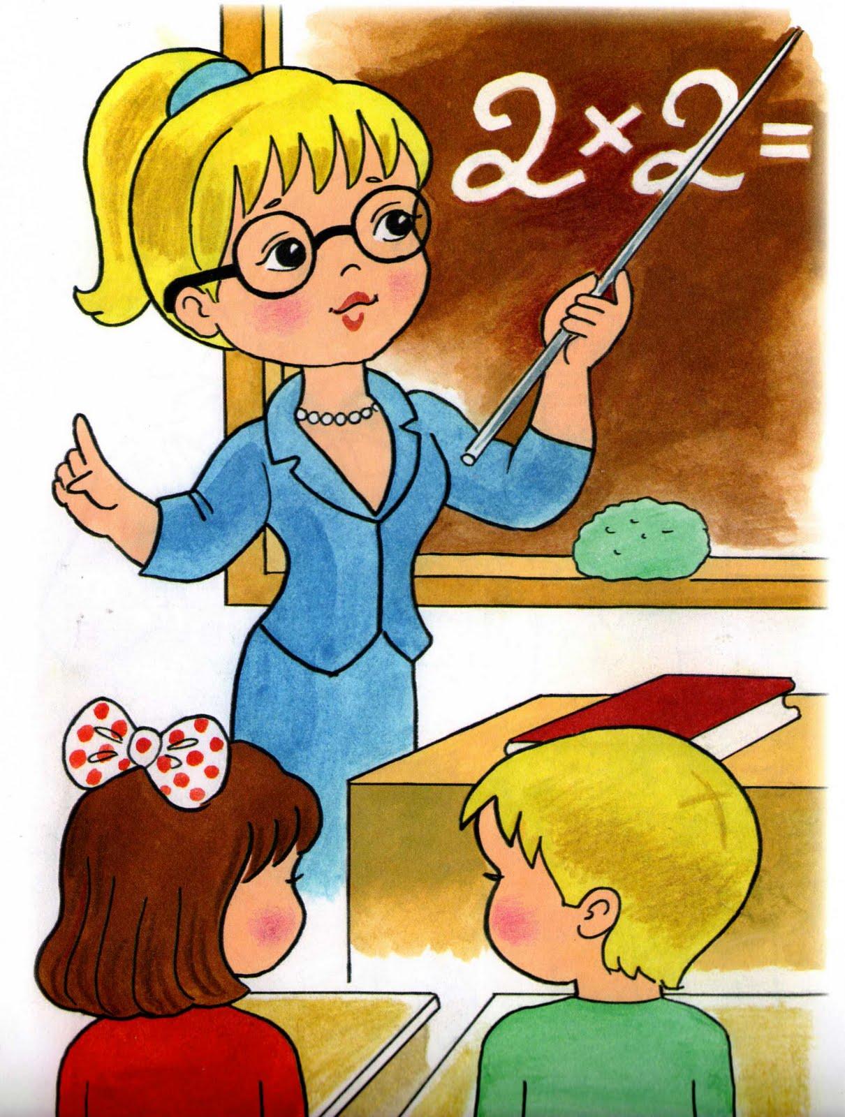 рисунок про уроки