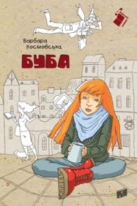 Космовська, Барбара. Буба
