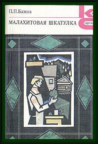Худож-лит-1990