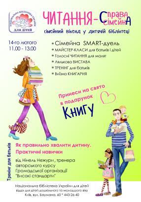 Сем_день_афиша