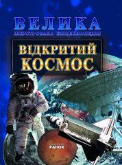 book_1368_c384400e510c0dd9b32c35e0dc96da9a