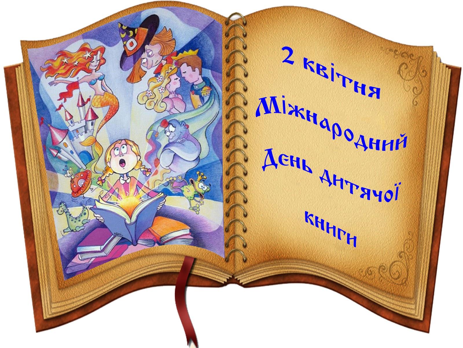 вообсчевце картинки до дитячих книжок неосторожности
